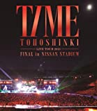 Tohoshinki - Live Tour 2013 Time Final In Nissan Stadium [Japan BD] AVXK-79171