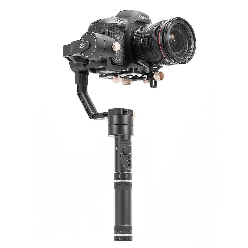 空のカバー腐敗したUlanzi PT-3 三つシューブラケット アルミ製 ユニバーサルブラケット 1/4'' フラッシュブラケット 三台同時設置可能 荷重3kg カメラマクモニターに DJI OSMO Mobile 2 Zhiyun Smooth 4/Feiyu Vimble 2などのジンバルスタビライザーに対応