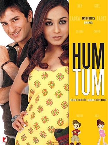 Ho Strip - Hum Tum