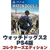 【Amazon.co.jpエビテン限定】ウォッチドッグス2 PS4版 コレクターズエディション(初回特典付き) 【CEROレーティング「Z」】 - PS4