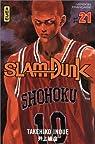 Slam Dunk, tome 21 par Inoue ()