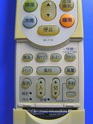 東芝 エアコンリモコン WH-F1N