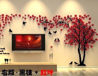 Buy Easybuy India Generic 3D Big Tree Wall Murals For Living Room ...