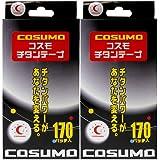 コスモチタンテープ (COSUMO TITANIUM TAPE) 170パッチ入り x2個(合計340パッチ) セット