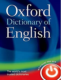 Amazon com: The Compact Edition of The Oxford English