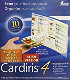 CardirisPro4(Asian)