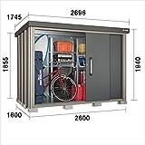 サンキン物置 SK8 SK8-130 一般型 棚板棚支柱セット付 『中型・大型物置 屋外 DIY向け』 ギングロ