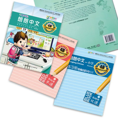 Yes! Chinese :Langlang Chinese Book 4B (Textbook (4B) +2 Workbook (4B) Included) (Chinese Edition) PDF