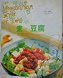 Vegetarian Style of TOFU