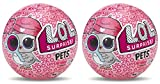 : L.O.L. Surprise! Pets Series 4 (2 Pack)