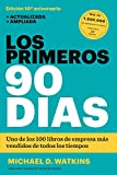 img - for Los primeros 90 d as book / textbook / text book