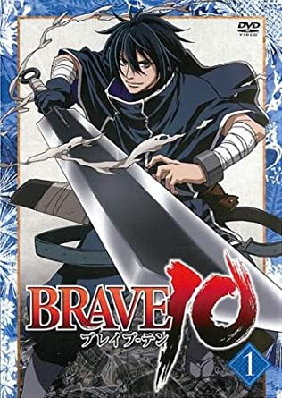 Amazon.co.jp | BRAVE10 ブレイ...