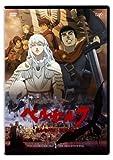 Animation - Berserk Golden Age Arc I: Egg Of The Supreme Ruler (Ogon Jidai Hen I Haoh No Tamago) [Japan DVD] VPBV-13694