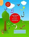 #6: Arabic Writing Practice Pre School - Kindergarten: 2 years to 6 years old