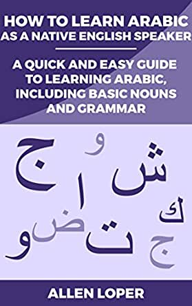 Learn to speak arabic book