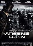 Arsène Lupin [Import belge]