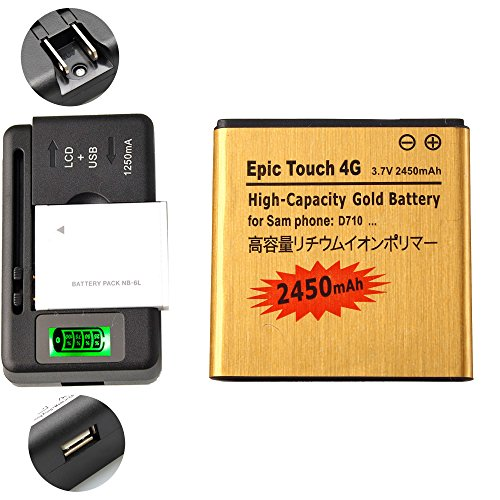 Gold Extended Samsung Galaxy S II Epic 4G Touch SPH-D710 High Capacity Battery EB625152VA + Universal Battery Charger With LED Indicator For Samsung Galaxy S II Epic 4G Touch SPH-D710 / Samsung Galaxy S II Epic 4G Touch SCH-R760 / Samsung Galaxy S2 Epic 4G Touch SPH-D710 / Samsung Galaxy S2 Epic 4G Touch SCH-R760 2450 mAh