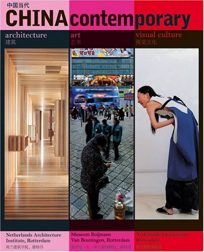 China Contemporary (English and German Edition)