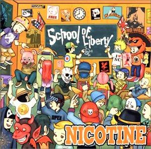 amazon school of liberty nicotine howie yasu j pop 音楽