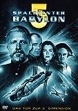 Spacecenter Babylon 5 - Das Tor zur 3. Dimension