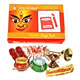 Holy Krishna's Home 3 Month Puja Pack with Brass Bell & Diya + Free Hanuman Yantra Card for Purse