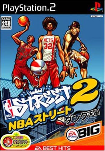 - NBA Street 2 (EA Best Hits) [Japan Import]