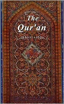 Book The Qur'an