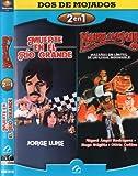 DOS DE MOJADOS 2en1 (MUERTE EN EL RIO GRANDE (1982) / MAURO EL MOJADO (1986) [NTSC/Region 1 and 4 dvd. Import - Latin America])