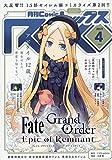 コミックREX2019年4月号