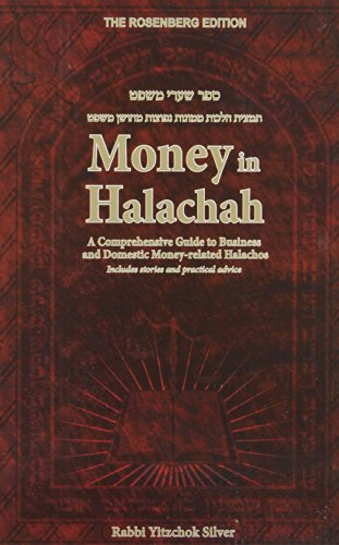 Money in Halachah: A Comprehensive Guide to Business and Domestic Money-related Halachos