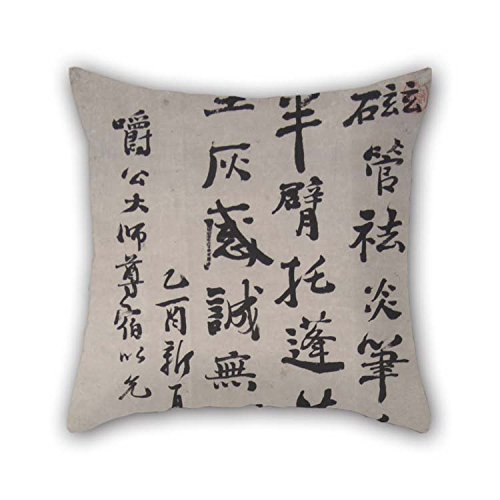 MaSoyy Oil Painting Shitao (Shih-t'ao) - Poem Concerning A Wanli Era Imperial Brush Throw Pillow Case 18 X 18 Inches / 45 by 45 cm for Shop Dining Room Adults Pub Home Theater Sofa with Twin Sides