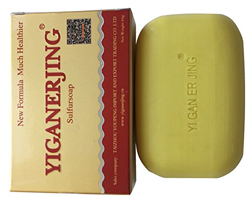 Sulfur Soap Cleansing Bar for Face Acne Body Skin Oily Itching Anti-bacterial (84g, Yellow)