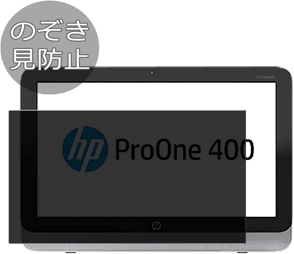 """Synvy Privacy Screen Protector Film for HP ProOne 400 G1 19.5"""" Anti Spy Protective Protectors [Not Tempered Glass]"""