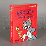 正版动画 猫和老鼠 启蒙英语光盘碟片14DVD 启蒙英语