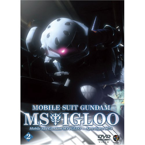 Mobile Suit Gundam MS IGLOO Apocalypse 0079