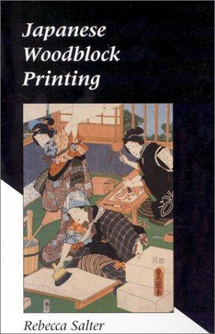 (Japanese Woodblock Printing)