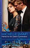 Married For The Greek's Convenience (Brides for Billionaires, Book 4)