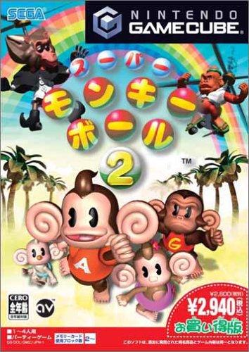 Super Monkey Ball 2 [Japan Import] (Ball 2 Monkey)