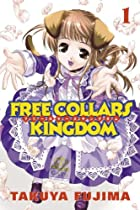 FREE COLLARS KINGDOM 英語版