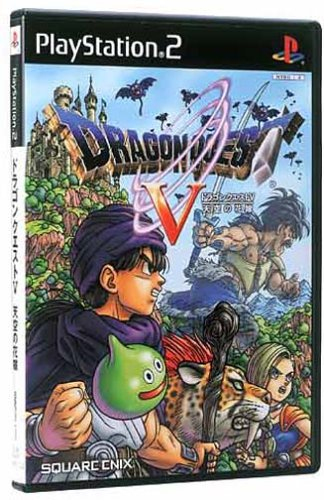 dragon quest ps2 - 3