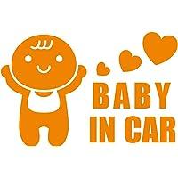 imoninn BABY in car ステッカー 【シンプル版】 No.10 赤ちゃん (オレンジ色)