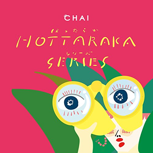 Hottaraka Series