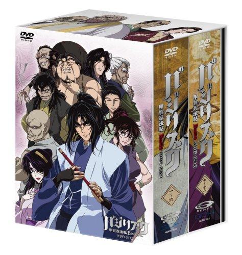 Basilisk: Kouga Ninja Scrolls d [Alemania] [DVD]: Amazon.es ...