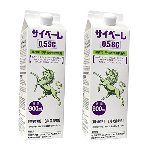 ムカデ駆除剤 サイベーレ0.5SC 900mL 2本セット 不快害虫殺虫剤 B074Z6SL4N