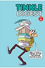 Tinkle Digest 22 Kindle Edition