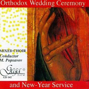 Orthodox Wedding & New Year Service / Various