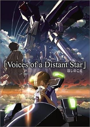 Amazon Com Voices Of A Distant Star Donna Burke Adam Conlon