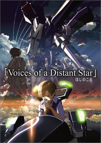 Voices of a Distant Star ()