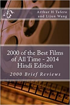 2000 of the Best Films of All Time - 2014 Hindi Edition: 2000 Brief Reviews