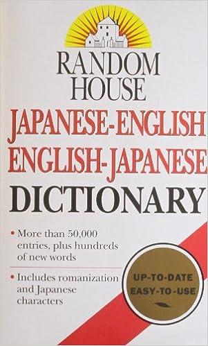 Amazon.com: Random House Japanese-English English-Japanese ...